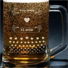 Пивная кружка с гравировкой на Ваше усмотрение Любовь