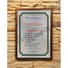 Подарочный диплом Исполнение заветного желания мужчины