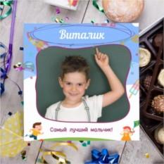 Бельгийский шоколад в подарочной упаковке Детская радость