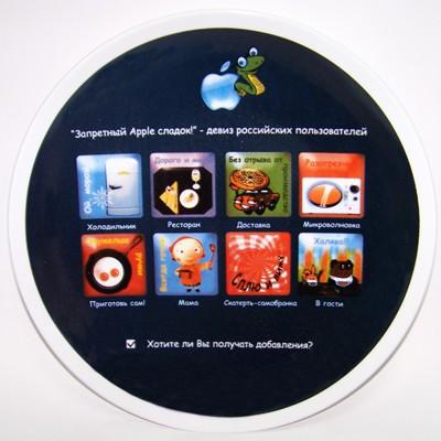Тарелка IPlate