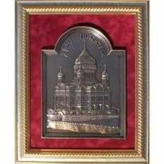 Плакетка Храм Христа Спасителя