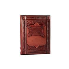 Подарочная книга «Пиковая дама» А.С. Пушкин