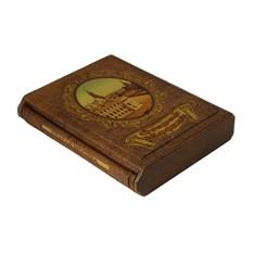 Подарочная книга в кожаной обложке Старая Москва