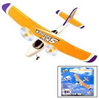 Самолёт с дистанционным управлением «Крепкие Крылья»