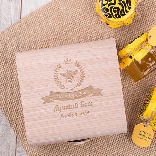 Подарочный набор мёда Лучшему боссу