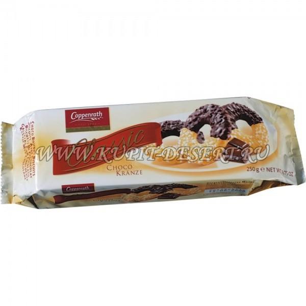 Песочное печенье с шоколадом и сахаром Coppenrath 250г