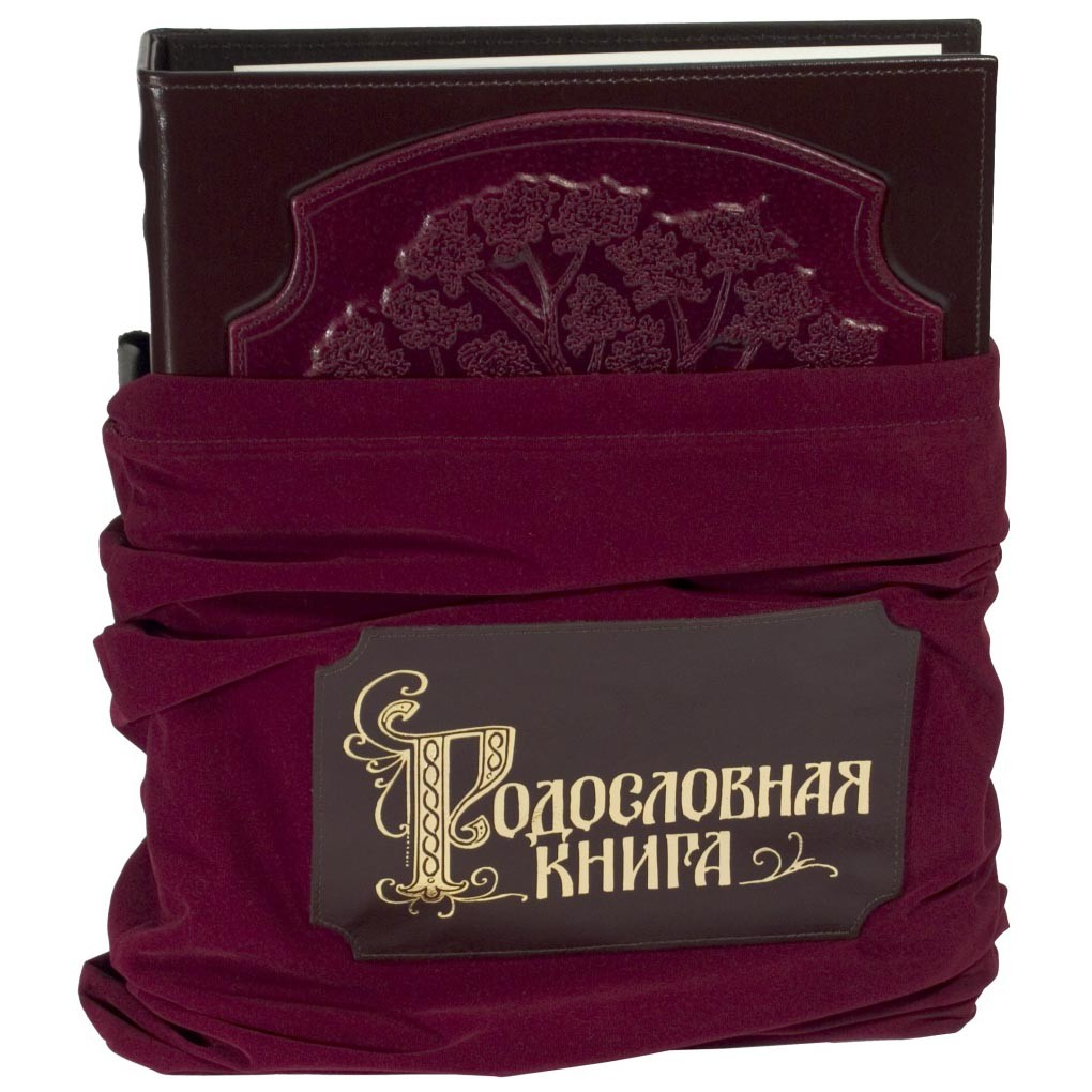 Мешок из замши для «Родословной книги»