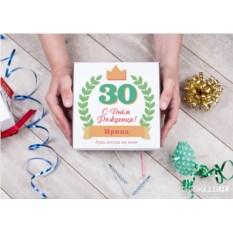 Именной набор конфет ручной работы «С днём рождения!»