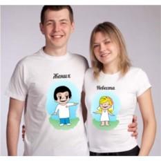 Свадебные футболки Жених и невеста