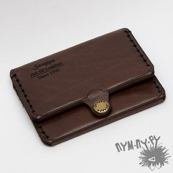 Кожаное мужское портмоне с кнопочкой  (коричневое)