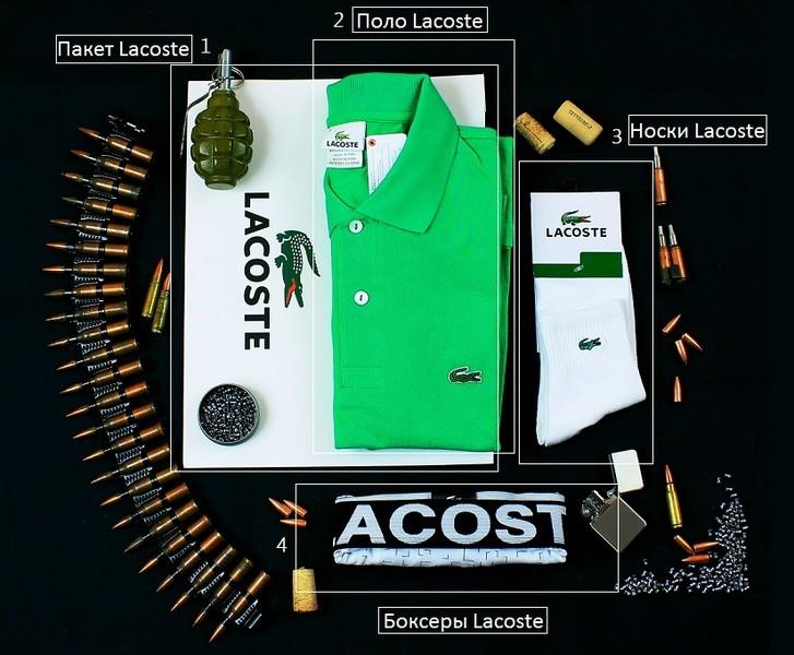 Подарочный набор Lacoste №3