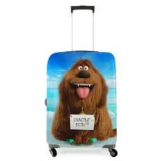 Чехол на чемодан Собака с табличкой