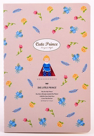 Бежевый скетчбук Cute Prince