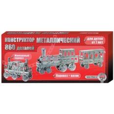 Конструктор Железная дорога 860 деталей