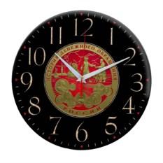 Черные круглые часы Санкт-Петербург. Монеты