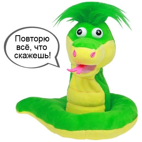 Интерактивная игрушка «Питончик-повторюнчик»