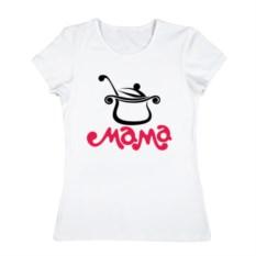 Женская футболка белого цвета Мама