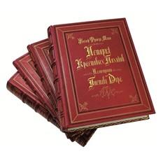Книга История Крестовых Походов, Жозеф-Франсуа Мишо