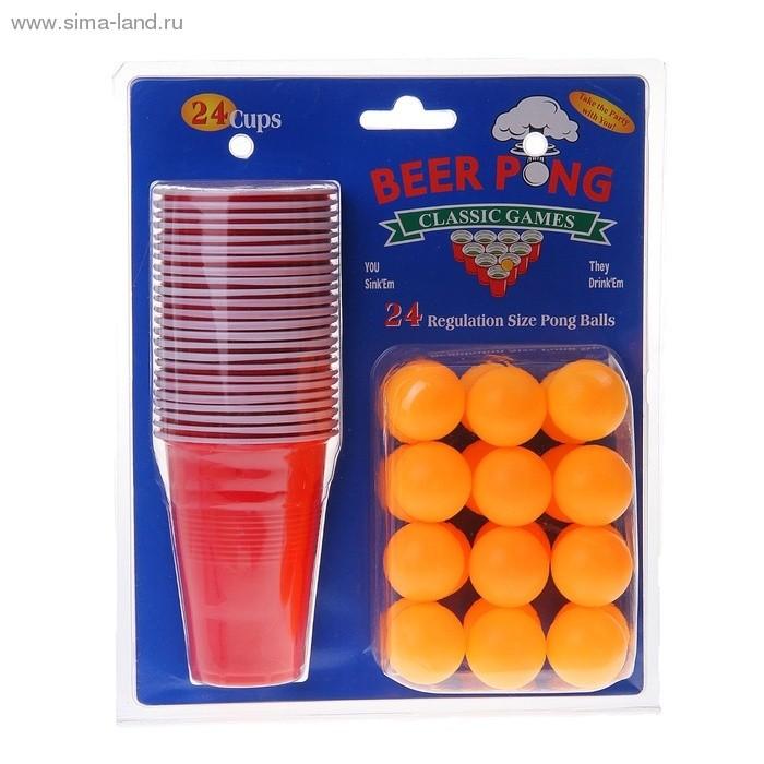 Игра для застолья Бир-понг 24 стакана+24 шарика
