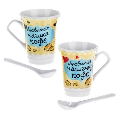 Кофейный сервиз на 2 персоны Любимая чашечка