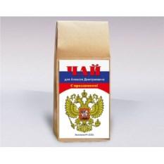 Именной чай «Герб России»