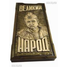 Резные нарды Великая Россия