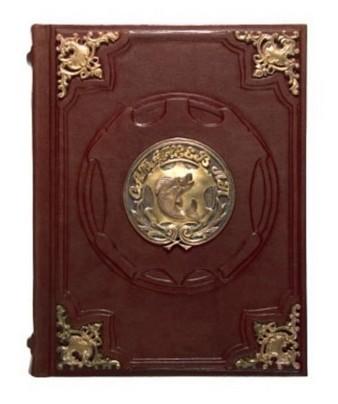 Подарочная книга, Сабанеев Л.П. «Жизнь и ловля пресноводных рыб» (с бронзовыми накладками в футляре)