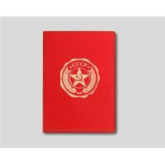 Обложка для паспорта «СССР» , размер 137 х 96 мм