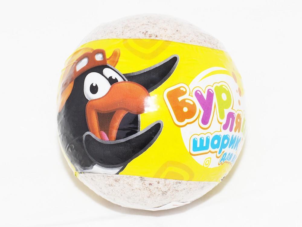 Бурлящие шарики для ванн школадный аромат Пин