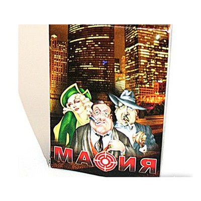 Карты игральные Мафия