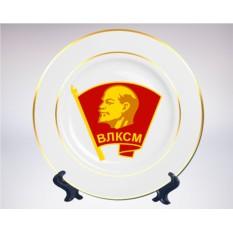 Сувенирная тарелка «Комсомольский значок»