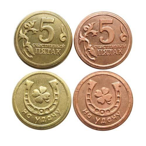 Монета сувенирная Счастливый Пятак на удачу