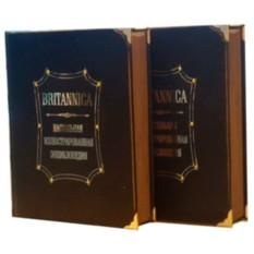 Подарочное издание Британика. Энциклопедия 2 тома
