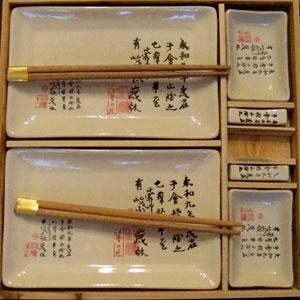 Набор для суши «Белый»