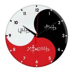 Настенные трехцветные часы