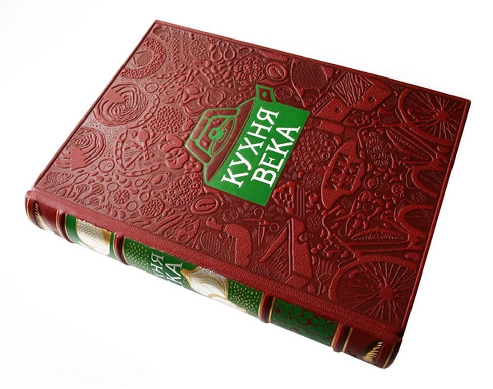 Подарочное издание Вильям Похлебкин. Кухня века