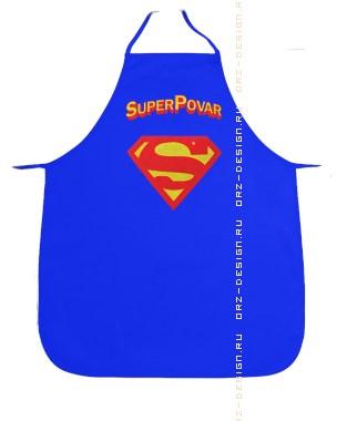 Фартук Супер повар