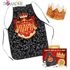 Мужской набор: фартук и корона Царь