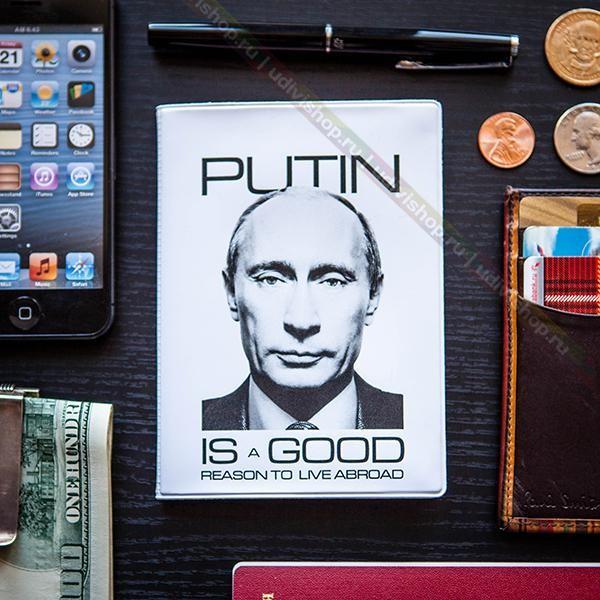 Обложка для паспорта Bad Putin (Udivi design)