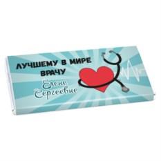 Именная шоколадная открытка «Лучшему в мире врачу»