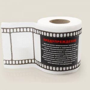 Туалетная бумага «Кинопленка»
