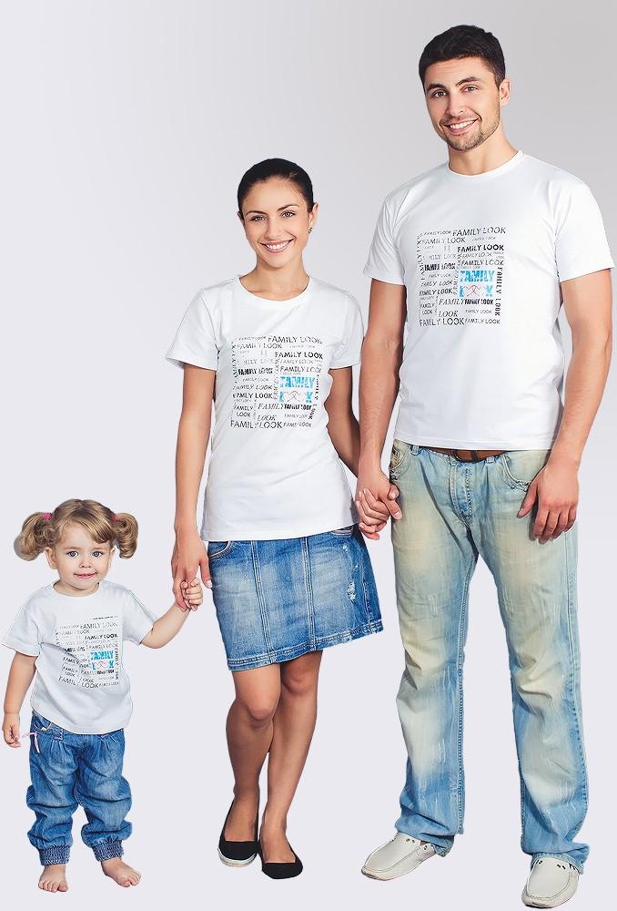 Комплект белых футболок Family Look для мамы, папы и ребенка