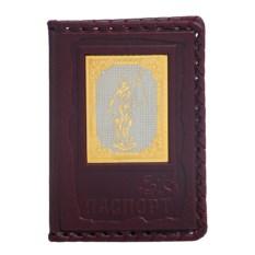 Коричневая обложка для паспорта «Юристу»