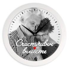 Настенные часы с вашим фото «Счастливы вместе»