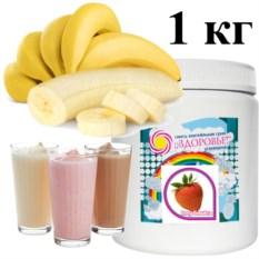 Сухая смесь для коктейлей «На Здоровье!» (банан, 1 кг)