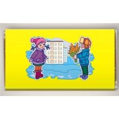 Именная шоколадная открытка «C 8 марта» №2