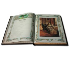 Книга Семейная летопись