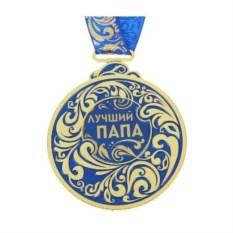 Подарочная медаль Лучший папа