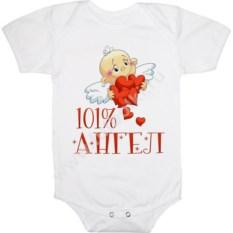 Детское боди 101% ангел