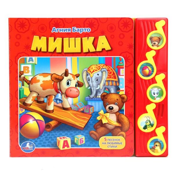 Музыкальная книга Мишка